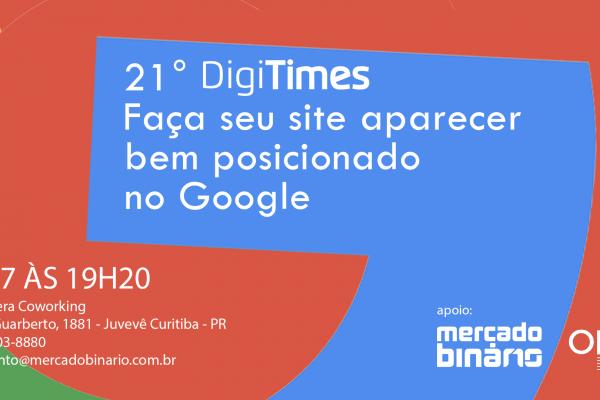 Digitimes_Faça seu site aparecer bem posicionado no Google